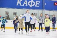 Мастер-класс по фигурному катанию от Ирины Слуцкой в Туле, Фото: 47