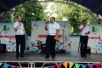 110 лет Комсомольскому парку, Фото: 20