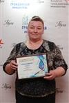 Самым активным тулякам вручили премию «Гражданская инициатива», Фото: 26