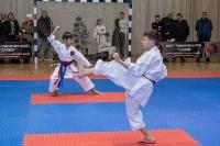 Соревнования по восточному боевому единоборству, Фото: 56