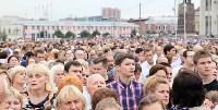 Дни Москвы в Туле, Фото: 25