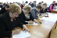Тотальный диктант. 12.04.2014, Фото: 31