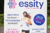 Essity Тульский полумарафон собрал 850 спортсменов со всей России, Фото: 136