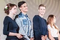 В Туле выпускников наградили золотыми знаками «ГТО», Фото: 19
