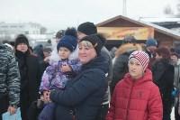 Как туляки провожали зиму на набережной Упы, Фото: 94