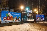 Украшение парка к Новому году, 15.12.2015 , Фото: 19