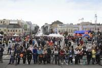 Вручение наград на День города 2015, Фото: 22