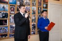 Вручение орденов школьным музеям и вручение наград ветеранам в Иншинке. 24.02.2015, Фото: 80