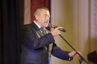 Юрий Андрианов поздравил тульских железнодорожников с профессиональным праздником, Фото: 19