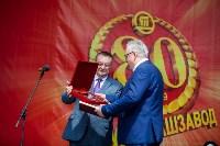 Празднование 80-летия Туламашзавода, Фото: 50