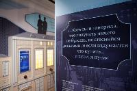филиал музея Ясной Поляны в Музейном квартале, Фото: 20
