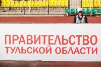 """""""Арсенал"""" - """"Ахмат"""" 12.08, Фото: 92"""