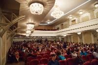 Открытие тульской областной филармонии. 22.04.2015, Фото: 18