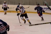 Хоккейный турнир EuroChemCup, Фото: 27