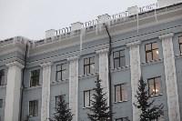 Проспект Ленина, 79, Фото: 28