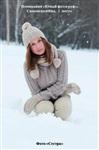 Работы-победители Всероссийского фотоконкурса «Семейный фотоальбом», Фото: 18