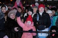 Закрытие ёлки-2015: Модный приговор Деду Морозу, Фото: 12