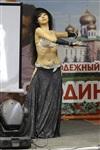 Финалистки конкурса «Мисс студенчество 2013», Фото: 68