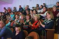 Тульским пенсионеркам на 8 Марта подарили поход в цирк, Фото: 32
