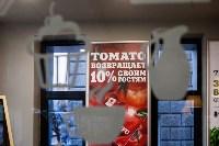 «Томато» на пр. Ленина, 54-а, Фото: 13