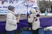 Лыжная России-2019, Фото: 48