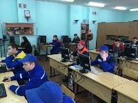 Вузы и колледжи Тулы – 2020: вся необходимая информация для поступления, Фото: 11