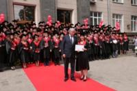 Вручение дипломов магистрам ТулГУ. 4.07.2014, Фото: 210