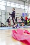 Кубок общества «Авангард» по художественной гимнастики, Фото: 57