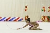 Художественная гимнастика. «Осенний вальс-2015»., Фото: 41