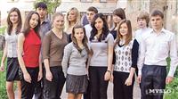Новомосковск, Школа №1, 11а. , Фото: 112