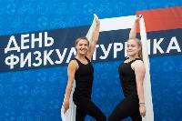 Тула отметила День физкультурника и Всероссийский олимпийский день соревнованиями, Фото: 112