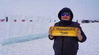 Мотороллер «Алексей Геннадьевич» из Тулы установил рекорд скорости на «Байкальской миле», Фото: 1