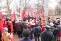 Митинг КПРФ в честь Октябрьской революции, Фото: 57