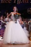 «Мини Мисс Тула-2013» - Тихонова Катя!, Фото: 132