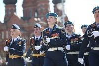 Парад Победы. 9 мая 2015 года, Фото: 165