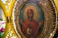 В храме Тульской области замироточили девять икон и семь крестов, Фото: 9