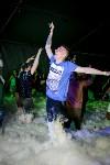 Пенная вечеринка в Долине Х, Фото: 95