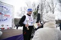 Лыжная России-2019, Фото: 52