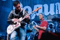 """Концерт группы """"Браво"""" на День города-2015, Фото: 42"""
