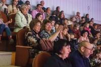 Тульским пенсионеркам на 8 Марта подарили поход в цирк, Фото: 33