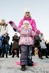 Физкультминутка на площади Ленина. 27.12.2014, Фото: 27