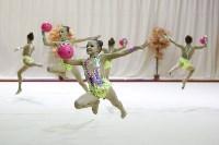"""Соревнования по художественной гимнастике """"Осенний вальс"""", Фото: 20"""