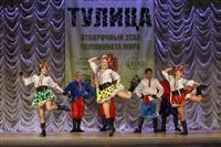 Всероссийский конкурс народного танца «Тулица». 26 января 2014, Фото: 95