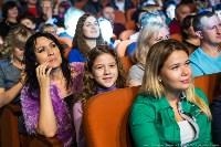Концерт Эмина в ГКЗ, Фото: 17