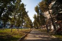 Золотая осень в Тульской области, Фото: 69