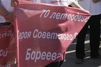 Тамбовский патриотический автопробег. 14 мая 2014, Фото: 13