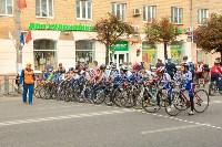 Велогонка Горный король, Фото: 134