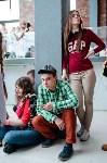 Соревнования по брейкдансу среди детей. 31.01.2015, Фото: 41