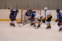 Хоккейный турнир EuroChemCup, Фото: 11
