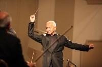 «Виртуозы Москвы» выступили в Туле, Фото: 69
